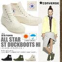 Cv-as-st-duckboots