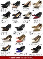 レディースバイカラー/パンプス/黒/スエード/ヒール/低反発/雑誌GINGER×AmiAMi』コラボ!バイカラー美脚パンプス