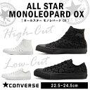 As-monoleopard-ox-hi