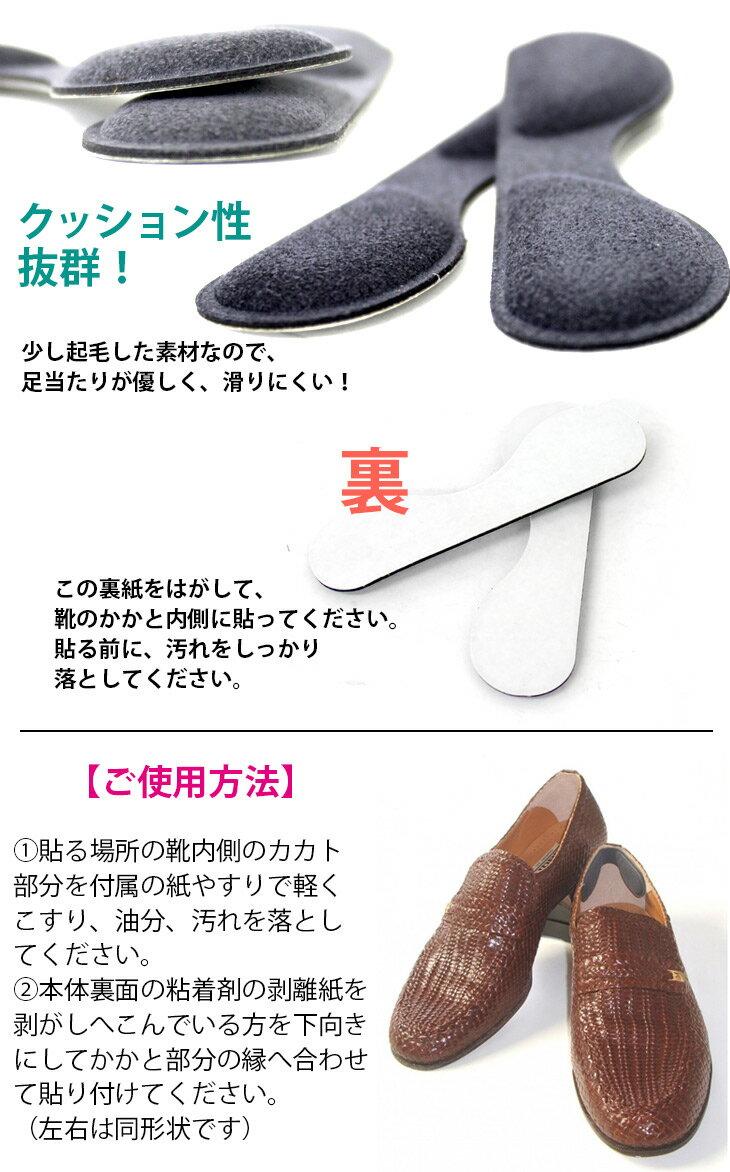 【ゆうメール送料無料】is-fit ノンスリッ...の紹介画像3