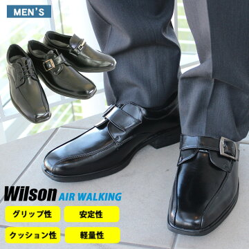 \楽天1位獲得!/リピーター多数☆軽量!メンズビジネスシューズビットストラップ・レースアップ・モンクストラップタイプAIR WALKING Wilson メンズ靴 【smtb-KD】