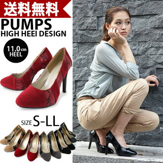 With instream heterogeneous material MIX beauty leg pumps 11.0 cm heel / +1.5cm/ women's shoes