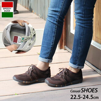 High grade soft leather sneakers: 7503