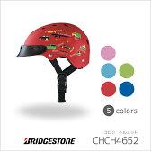 【NEW】コロン 幼児用自転車ヘルメット【CHCH4652】ブリヂストンサイクル SGマーク認定 安心・安全ブリヂストン推奨の純正品 ブリジストン 【サイズ46-52cm】