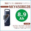 5000円OFF(メーカー希望小売価格より)【期間限定最大3...