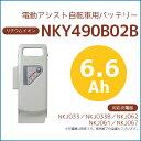 4500円OFF(メーカー希望小売価格より)【期間限定最大3...