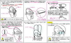 【送料無料・あす楽】OGKRCF-003ハレーロ・ミニ『前用』ヘッドレスト無対応前幼児座席用ソフト風防レインカバー