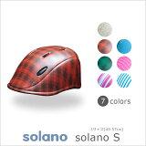 【送料無料】Solanoソラノ Sサイズ キッズヘルメット【サイズ49-57cm】DICプラスチック(株)【北海道・沖縄・離島別途送料】