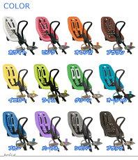 【送料無料】Yeppminiset(イェップ・ミニ・セット)自転車用チャイルドシート前子供乗せフロント取付タイプ【1~3歳】【北海道・沖縄・離島別途送料】