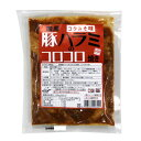 大栄食品 国産豚ハラミのコロコロ焼き 200g