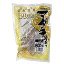 オカフーズ 百選Plus マダラ切身(骨取) 60g×5