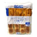 ジェフダ ミニ食パン 400g(10個)