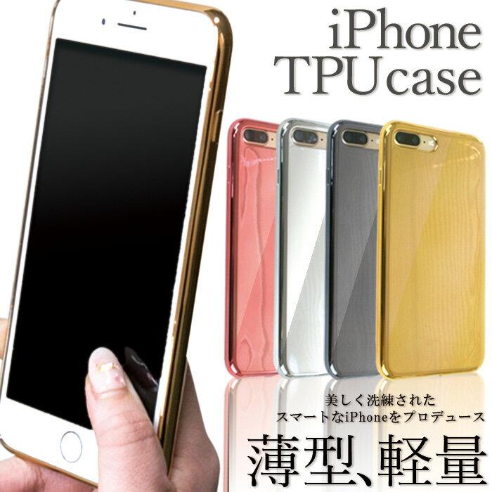 iphone7ケース ソフトケース TPU 鏡面...の商品画像