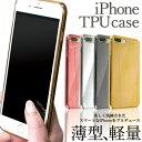 iphone7ケース ソフトケース ...