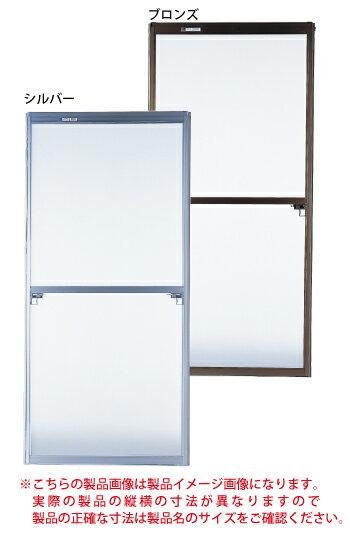 フリーサイズ網戸新規格(16013型) 横幅81.5-83.5cm高さ130.5-133.8cm用