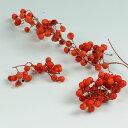 ペッパーベリー・プリザーブド レッド <ドライフラワー・フラワーアレンジメント・花材・花資材>