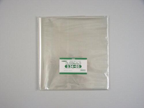 OPPクリスタルパック S34-65 500枚セット <梱包資材・ラッピング・包装・プレゼント・ハンドメイド・DIY・フラワーアレンジメント>