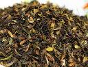 楽天アミーゴス-パシュミナと紅茶-支援セール!ダージリン紅茶 SF アリヤ茶園TGBOP12017年 セカンドフラッシュ 150g 無農薬 )DJ55 ブロークン 2セット限り