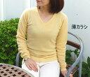 02-vsweater-usu