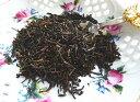 【バーゲン】ダージリン紅茶 ナムリン茶園2014年オータムナルEX937(FTGFOP1)150g(50g×3袋
