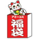 高級紅茶10種類バラエティ福袋2018年秋(内容公開)...