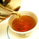 【限定】ダージリン紅茶だけの福袋 2018年 内容公開で安心...
