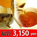 ダージリン紅茶だけの福袋 メール便 送料無料  【アミーゴスの紅茶】6月21日更新