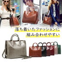 【在庫限り】【2000円ポッキリ】シンプルでお洒落なバッグ ...