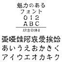 【ポイント10倍】【35分でお届け】AR古印体B MAC版TrueTypeフォント【C&G】【ダウンロード版】