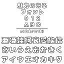 【ポイント10倍】【35分でお届け】AR白丸POP体H (Windows版 TrueTypeフォントJIS2004字形対応版) 【C&G】【ダウンロード版】