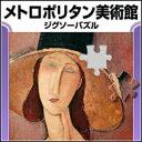 【ポイント10倍】【35分でお届け】【Win版】メトロポリタン美術館 ジグソーパズル 【がくげい】【Gakugei】【ダウンロード版】