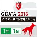 G DATA �����ͥåȥ������ƥ� 2016 1ǯ1�� �ڥ����ۡڥ�����?���ǡ�