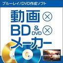 動画×BD&DVD×メーカー 【ジャングル】【ダウンロード版】