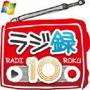 【radikoの仕様変更に対応】キーワードにマッチする番組を予約設定できるキーワード予約を新搭載。 録音失敗のリスクを軽減できるバックアップ機能なども搭載し、大幅にパワーアップ。