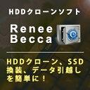 【35分でお届け】Renee Becca 【レニーラボラトリ】【ダウンロード版】