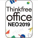 【ポイント10倍】【35分でお届け】Thinkfree Office NEO 2019 ダウンロード版 【ソースネクスト】