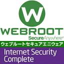 【5分でお届け】ウェブルート セキュアエニウェア インターネットセキュリティ コンプリート 3年3台版 【Webroot】【ダウンロード版】