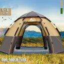 ワンタッチ大型テント 5〜8人用 メッシュスクリーン付きフルクローズドタイプ ダブルドア 防水仕様 UV カット 軽量タイプ 色/カーキ、グリーン 登山・キャンプ・アウトドア・ファミリーテント用に最適