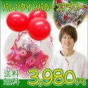【送料無料!男性から「花」を贈る本物のバレンタインデー!驚き...