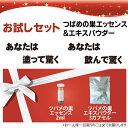 【送料無料1000円ぽっきり】 【ツバメの巣原料原液の美容液...