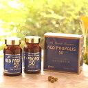 ネオプロポリス50(150粒×2瓶入)ブラジル・ミナスジェライス州産プロポリス高含有商