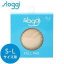 [トリンプ]スロギー ゼロフィール フルパッド(S,M,Lサイズ用) sloggi Full pad【RCP】【tri-sl】