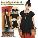ポケット バルーン チュニック アジアン ファッション エスニック レディース プルオーバー
