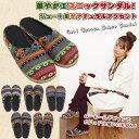 ゲリコットンサボサンダル【アジアンファッション/エスニックファッション/アジアン雑貨/レディース/靴/サンダル/サボサンダル/ゲリコットン】