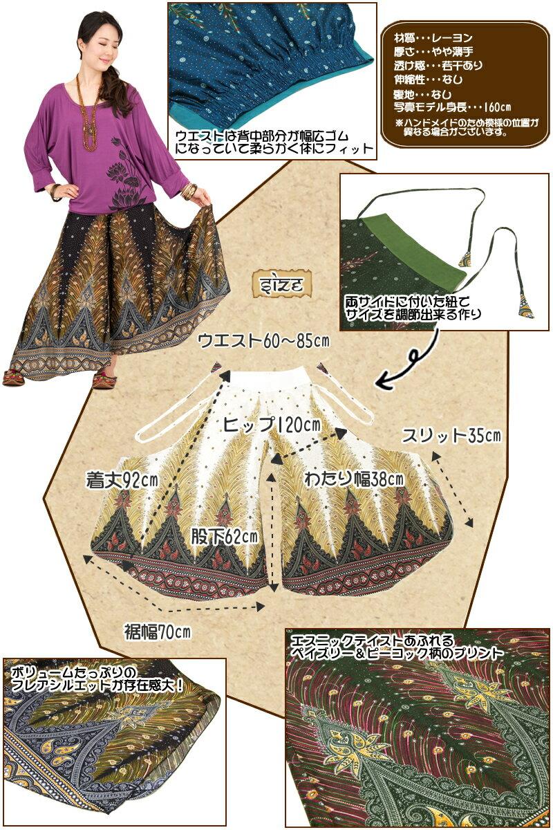 エスニックプリントワイドフレアパンツ【アジアン...の紹介画像3