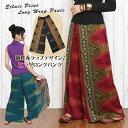 エスニックプリントロングラップパンツ アジアン ファッション エスニック レディース ボトムス