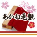 婚禮及殯儀服務 - あかね毛氈 桜花!ウール100%、厚み5mm、幅95cm(長さ10cm)のジャストサイズ