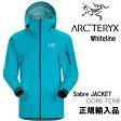 16【arc'teryx】アークテリクス WHITELINE ホワイトライン SABRE JACKET スキー/スノボ/スノーボード/シェルジャケット/ゴアテックス【02P27May16】