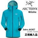 16【arc'teryx】アークテリクス WHITELINE ホワイトライン SABRE JACKET スキー/スノボ/スノーボード/シェルジャケット/ゴアテッ...