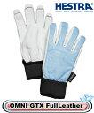 スキー グローブ【HESTRA】へストラ柔らかい革 ゴアテックス 31910 OMNI GTX FULL LEA